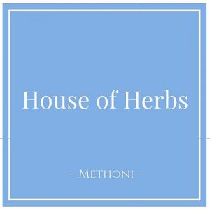 House of Herbs, Methoni, Peloponnes, Griechenland auf Charming Family Escapes