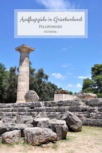 Ausflugsziele in Griechenland, Olympia auf der Peloponnes - Charming Family Escapes