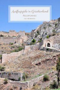 Ausflugsziele in Griechenland - Peloponnes, Alt-Korinth auf Charming Family Escapes