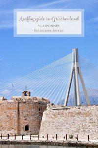 Ausflugsziele in Griechenland - Peloponnes, Rio Andirrio Brücke auf Charming Family Escapes